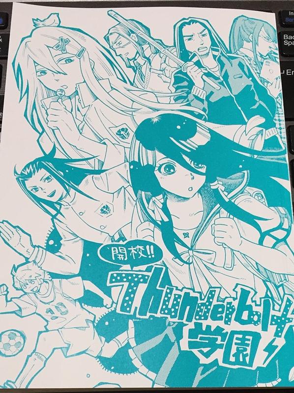 f:id:homuhomuHiro:20161228205249j:plain