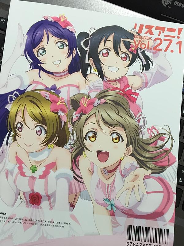 f:id:homuhomuHiro:20161230181601j:plain