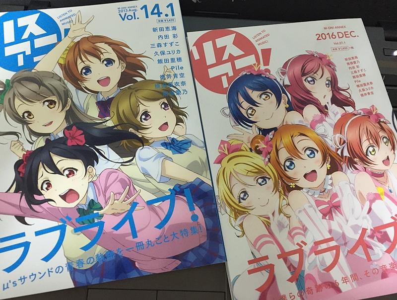 f:id:homuhomuHiro:20161230224645j:plain