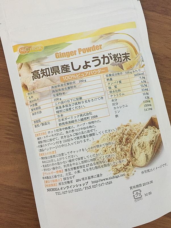 f:id:homuhomuHiro:20170103223956j:plain