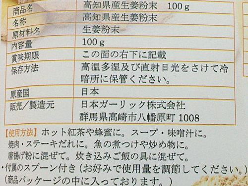 f:id:homuhomuHiro:20170103223957j:plain