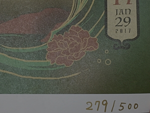 f:id:homuhomuHiro:20170130205418j:plain