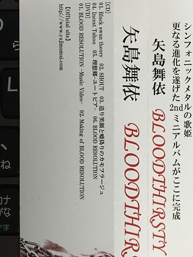 f:id:homuhomuHiro:20170210141514j:plain