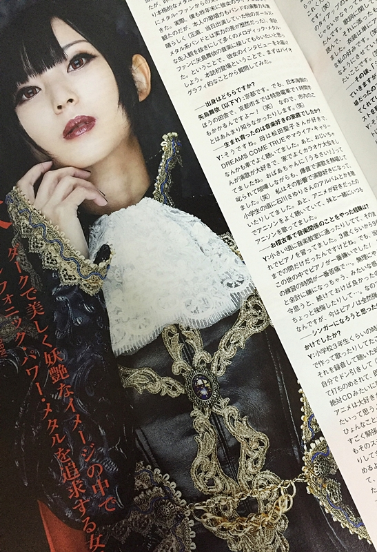 f:id:homuhomuHiro:20170210141517j:plain