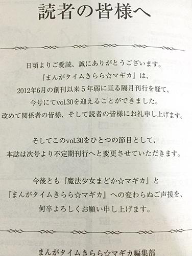 f:id:homuhomuHiro:20170211230511j:plain