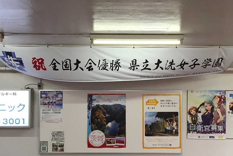 f:id:homuhomuHiro:20170214221110j:plain