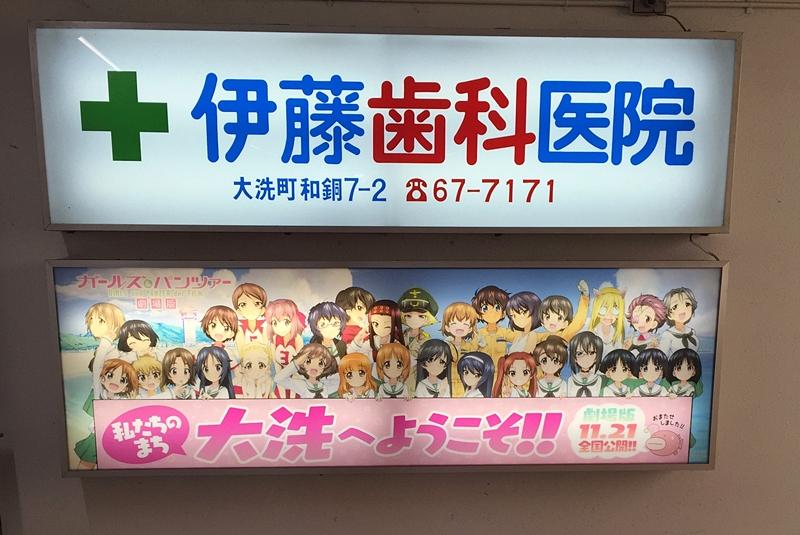 f:id:homuhomuHiro:20170214221111j:plain