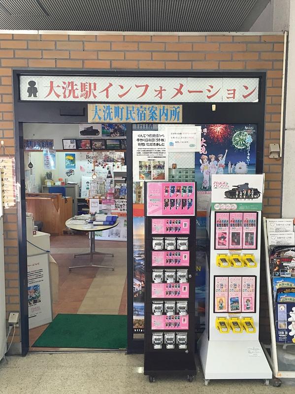 f:id:homuhomuHiro:20170214221113j:plain