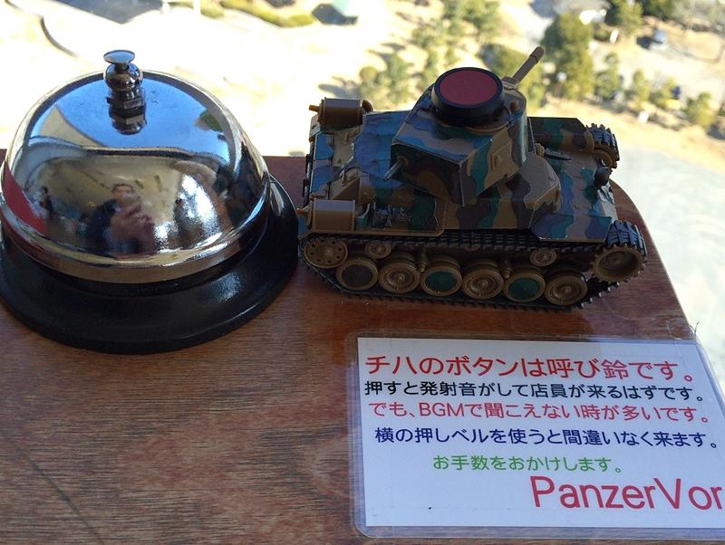 f:id:homuhomuHiro:20170215204358j:plain