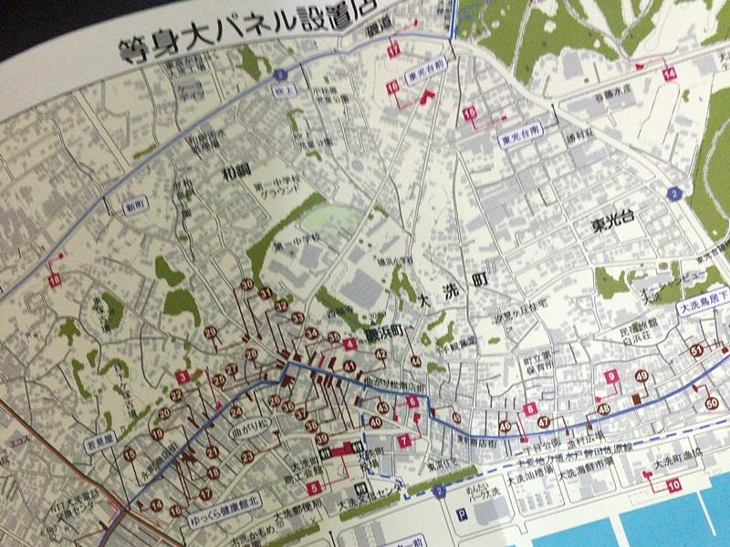 f:id:homuhomuHiro:20170215212657j:plain