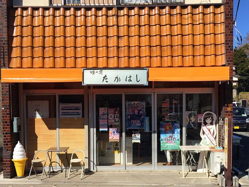 f:id:homuhomuHiro:20170216220239j:plain