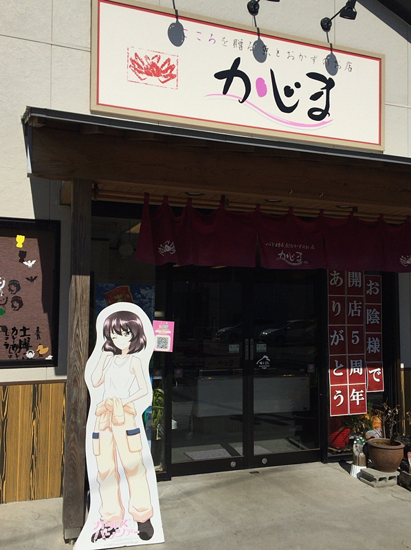 f:id:homuhomuHiro:20170216220244j:plain