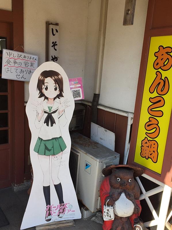 f:id:homuhomuHiro:20170216220252j:plain