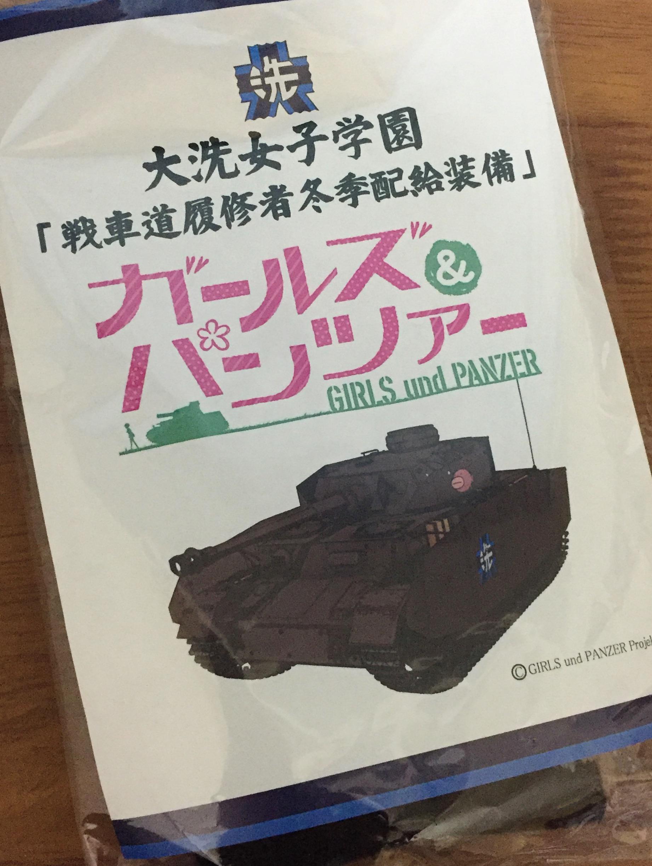 f:id:homuhomuHiro:20170218223820j:plain