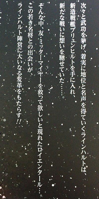 f:id:homuhomuHiro:20170222223916j:plain