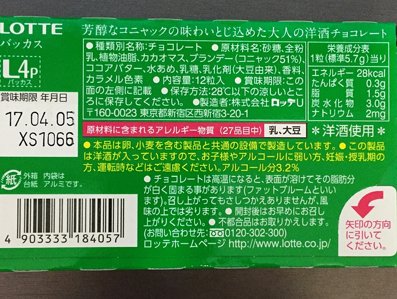 f:id:homuhomuHiro:20170223230738j:plain