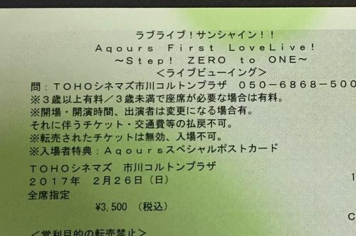 f:id:homuhomuHiro:20170227003530j:plain