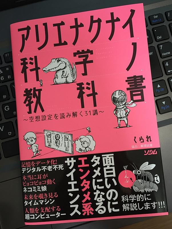 f:id:homuhomuHiro:20170307224733j:plain
