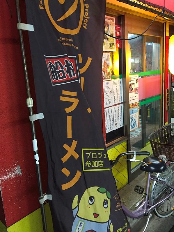 f:id:homuhomuHiro:20170324225818j:plain