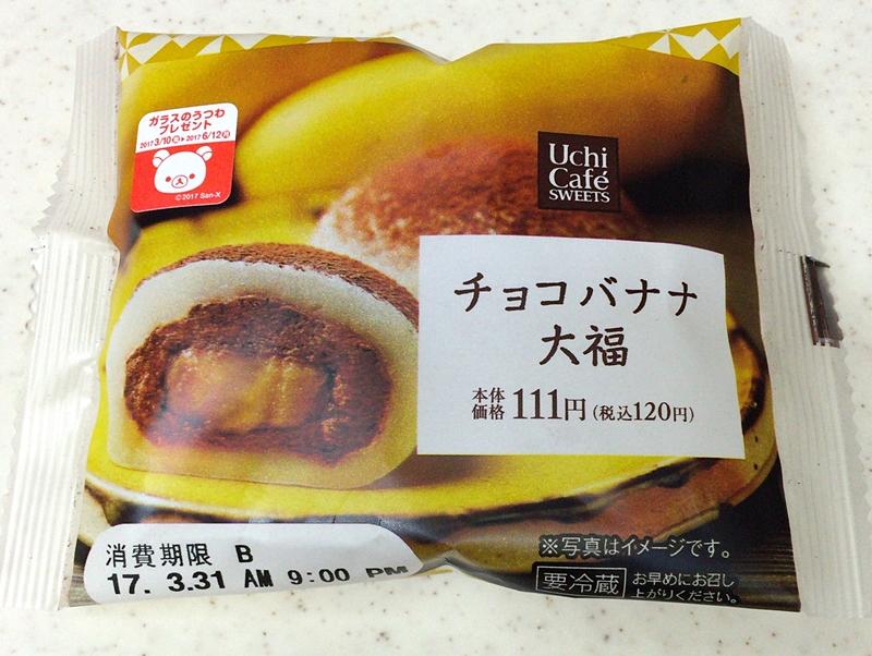 f:id:homuhomuHiro:20170329230219j:plain