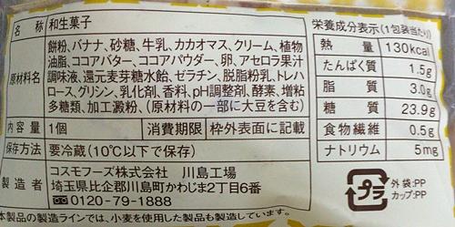 f:id:homuhomuHiro:20170329230223j:plain
