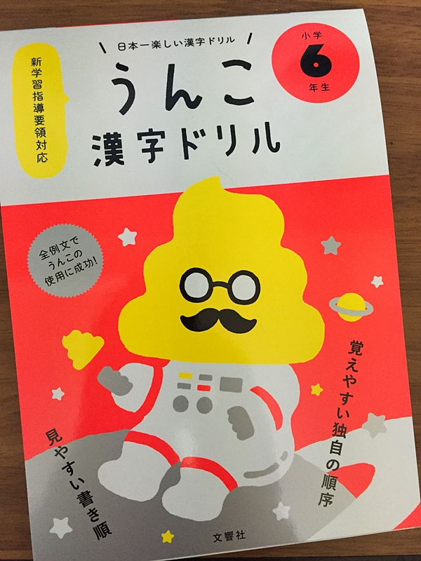 f:id:homuhomuHiro:20170329234956j:plain
