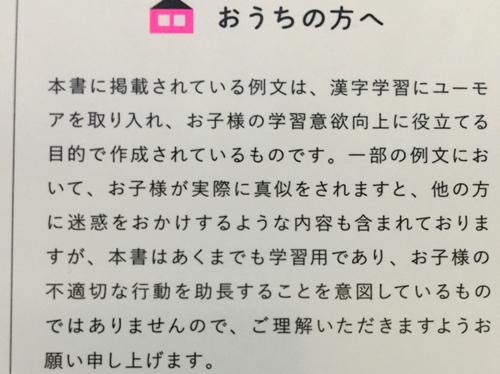f:id:homuhomuHiro:20170329234958j:plain
