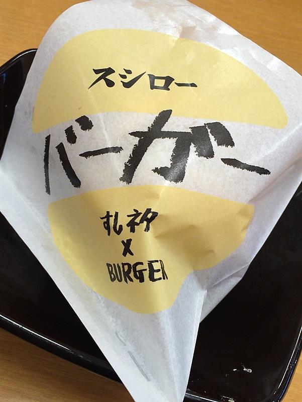 f:id:homuhomuHiro:20170412231451j:plain