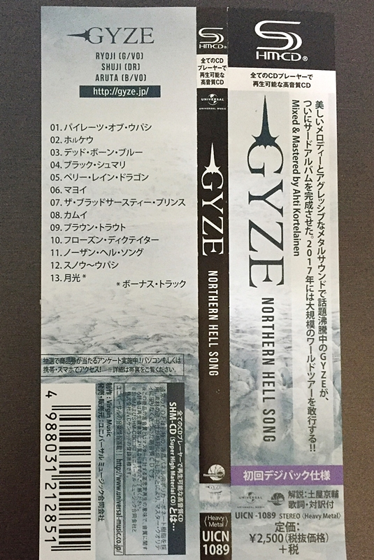 f:id:homuhomuHiro:20170421165836j:plain