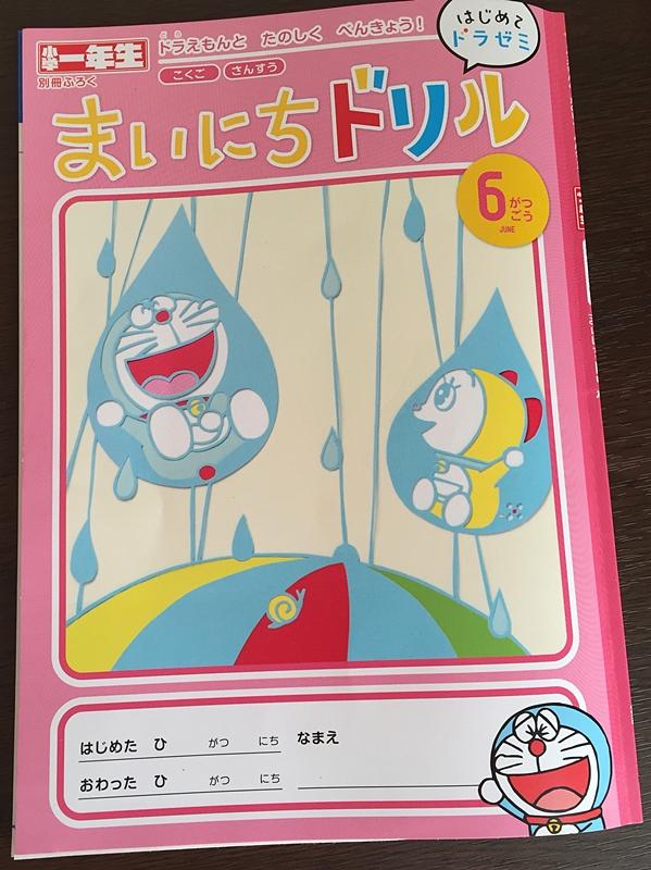 f:id:homuhomuHiro:20170508165829j:plain
