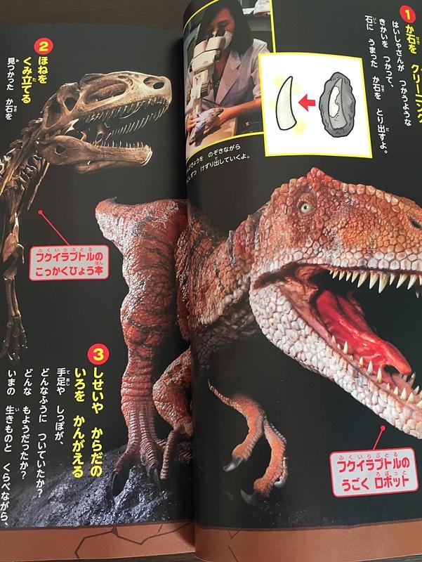 f:id:homuhomuHiro:20170508165845j:plain
