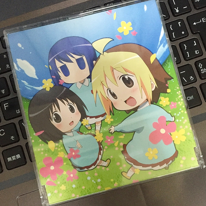 f:id:homuhomuHiro:20170512232601j:plain