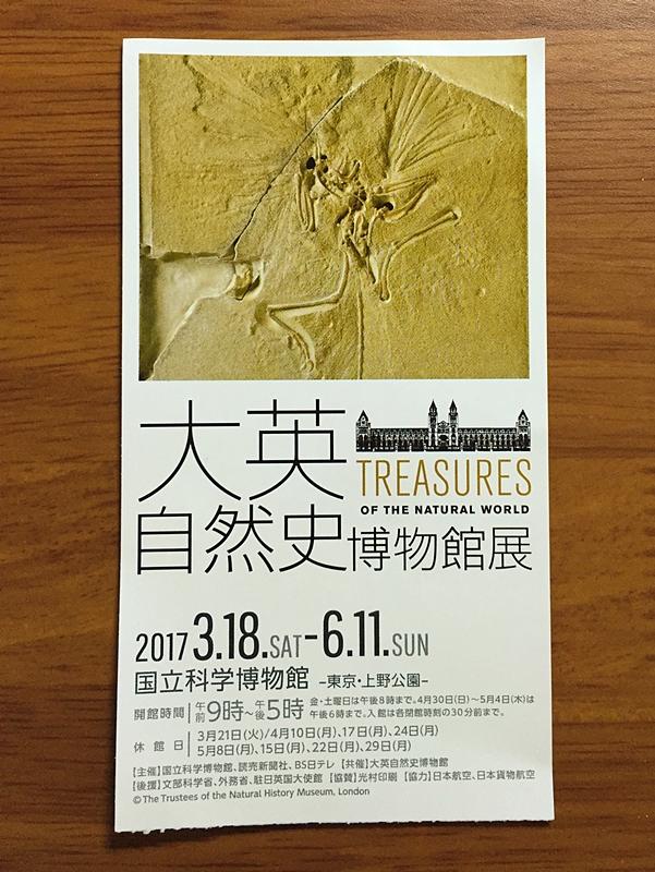 f:id:homuhomuHiro:20170516102336j:plain