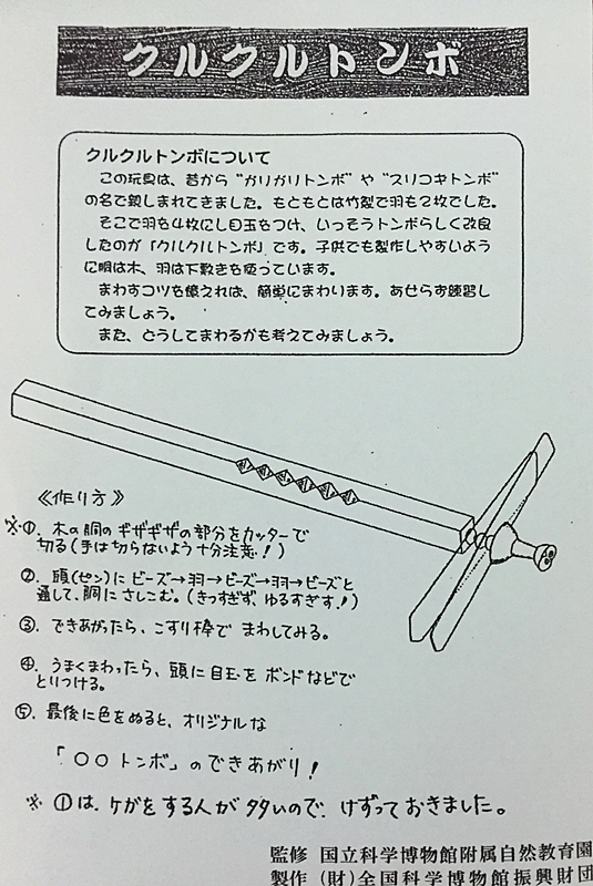 f:id:homuhomuHiro:20170516124755j:plain
