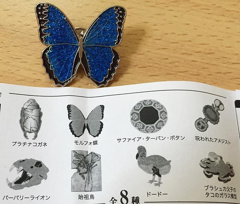 f:id:homuhomuHiro:20170516144415j:plain