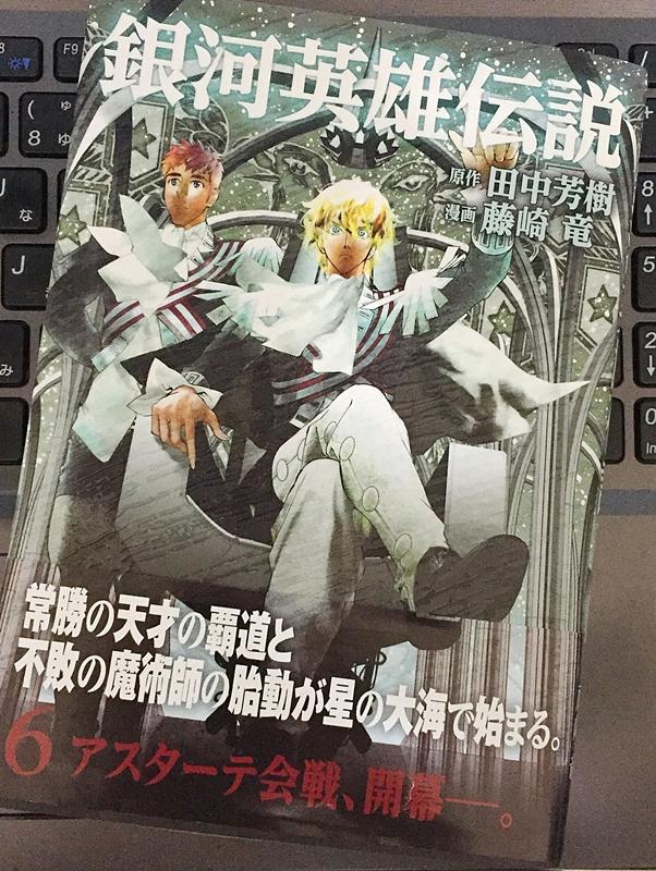 f:id:homuhomuHiro:20170521222253j:plain