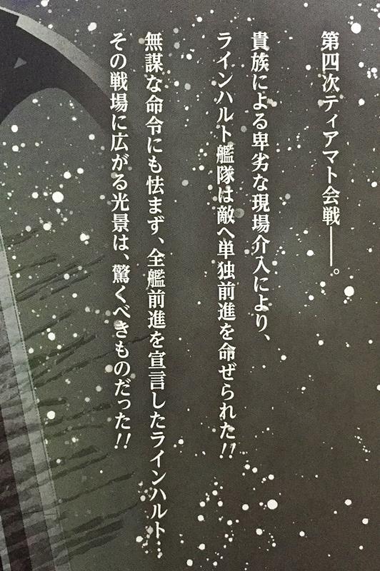 f:id:homuhomuHiro:20170521222320j:plain