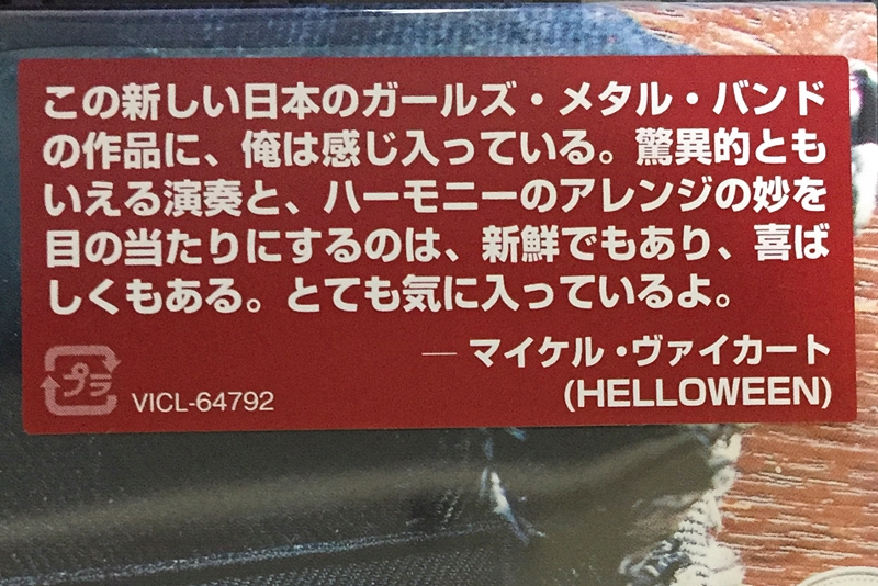 f:id:homuhomuHiro:20170525003044j:plain