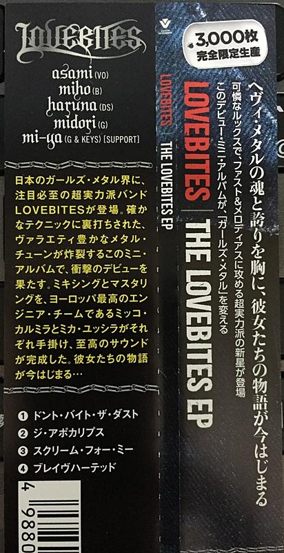 f:id:homuhomuHiro:20170525003102j:plain
