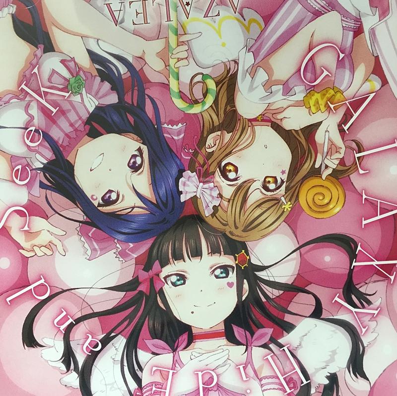 f:id:homuhomuHiro:20170605235624j:plain