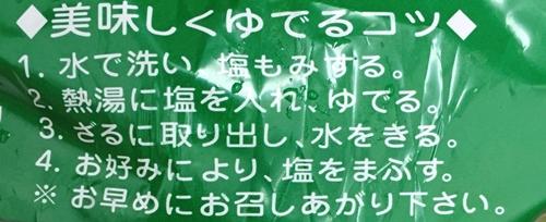 f:id:homuhomuHiro:20170610230304j:plain