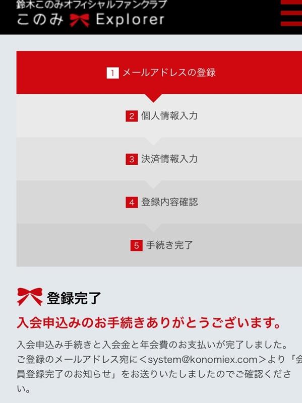 f:id:homuhomuHiro:20170615231617j:plain
