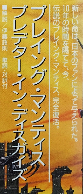 f:id:homuhomuHiro:20170617101244j:plain