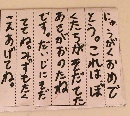 f:id:homuhomuHiro:20170618134541j:plain