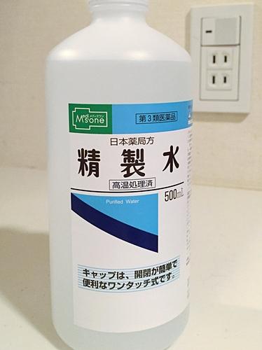 f:id:homuhomuHiro:20170620161439j:plain