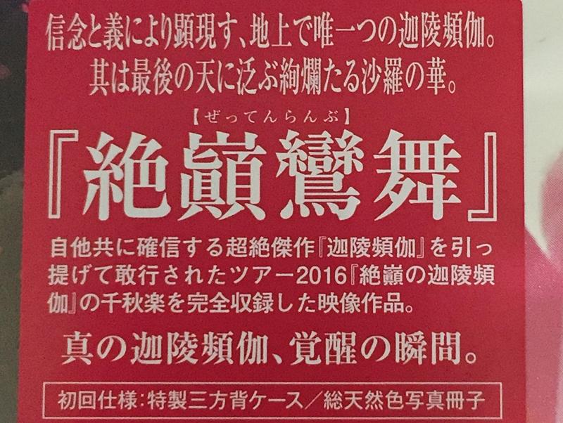 f:id:homuhomuHiro:20170623133838j:plain
