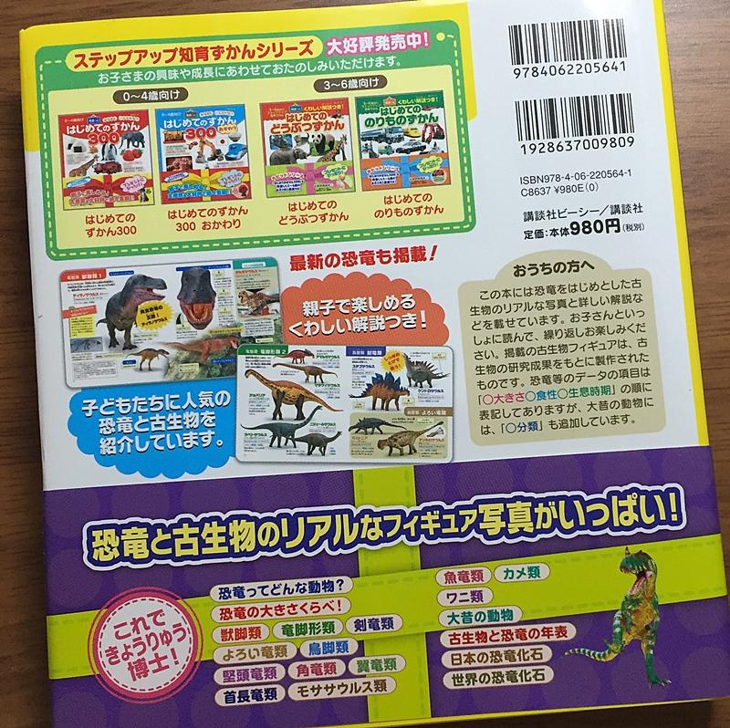 f:id:homuhomuHiro:20170624232213j:plain