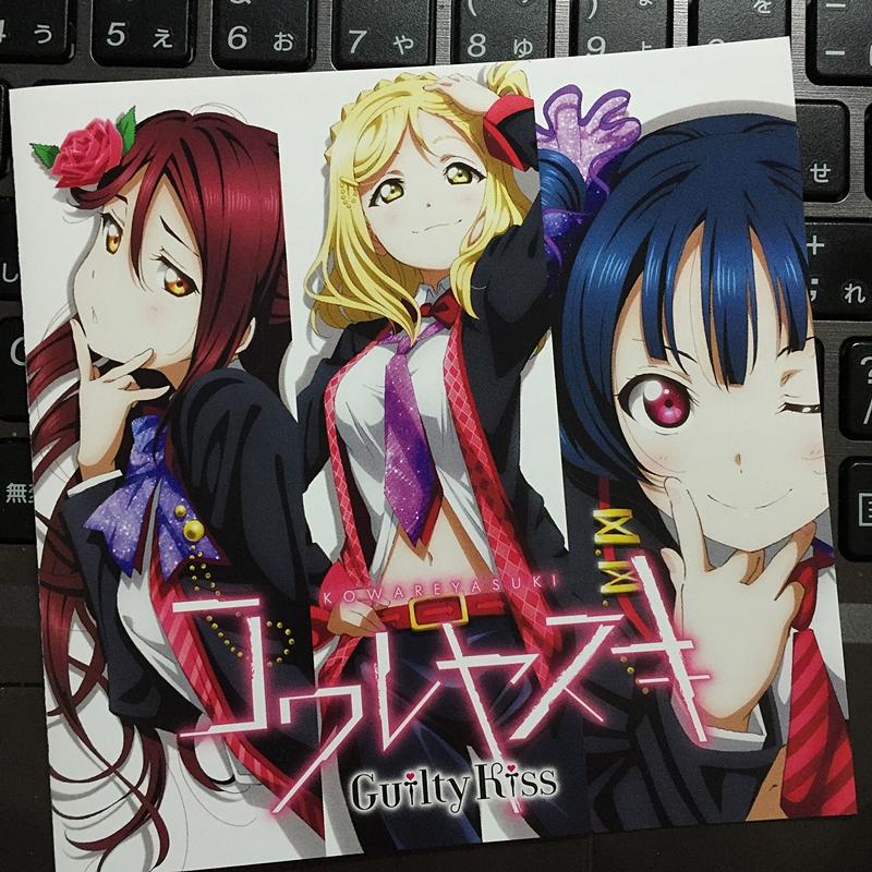 f:id:homuhomuHiro:20170626222044j:plain