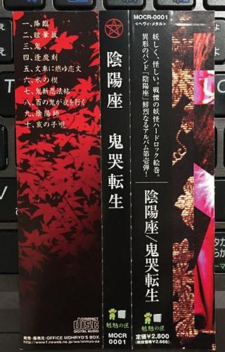 f:id:homuhomuHiro:20170630235838j:plain
