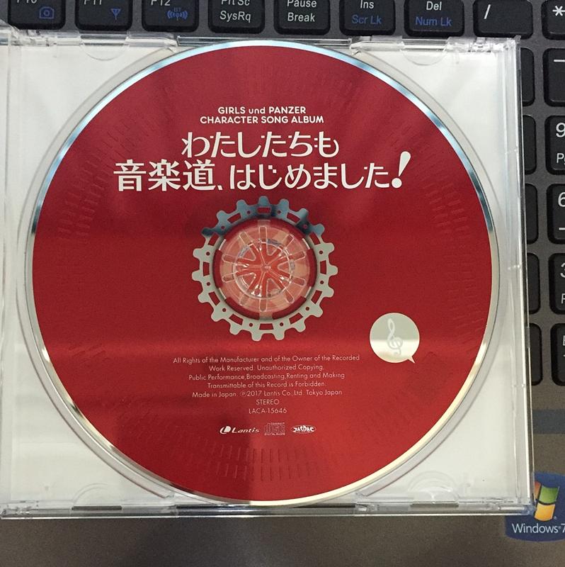 f:id:homuhomuHiro:20170702201330j:plain